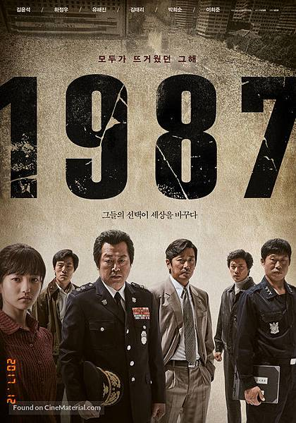 1987-when-the-day-comes-south-korean-movie-poster.jpg