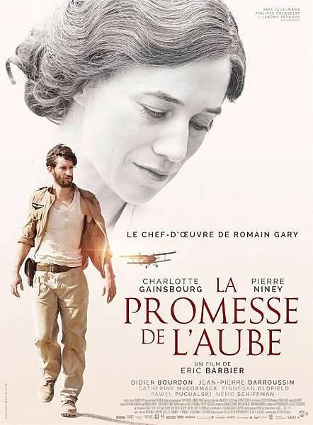 la_promesse_de_l_aube-371805713-large.jpg