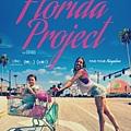 florida_project_ver3.jpg