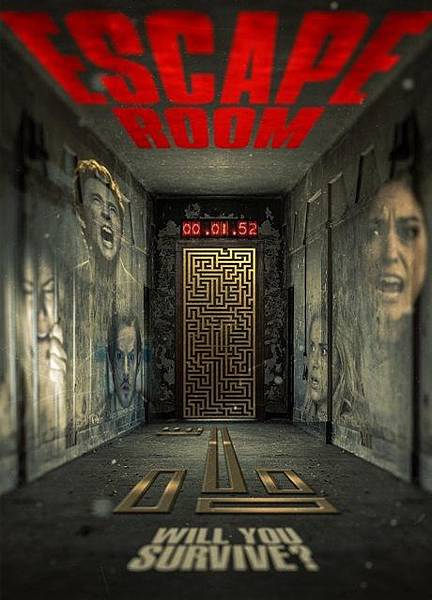 escape-room-2017-poster.jpg