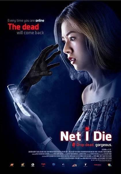Net-I-die-Poster.jpg