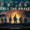 only-the-brave-poster-3.jpg