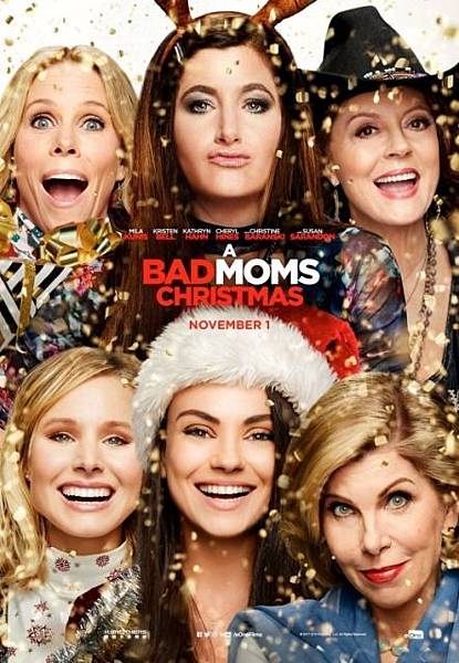 bad_moms_christmas_ver6.jpg