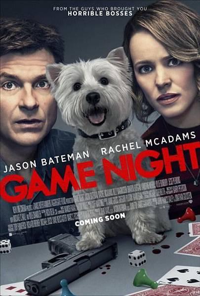 game_night_ver4.jpg
