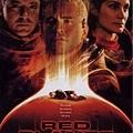 red_planet_ver2.jpg