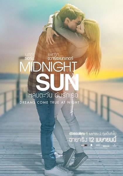 midnight_sun_ver2.jpg
