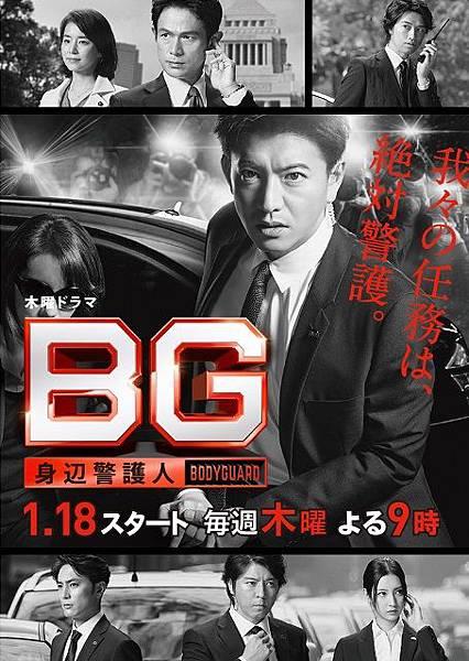 bg-title.jpg