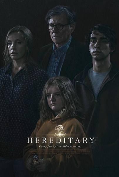 hereditary_ver2.jpg