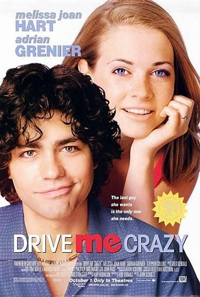 drive_me_crazy_ver1.jpg