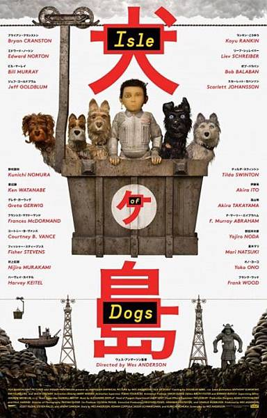 isle_of_dogs_ver2.jpg