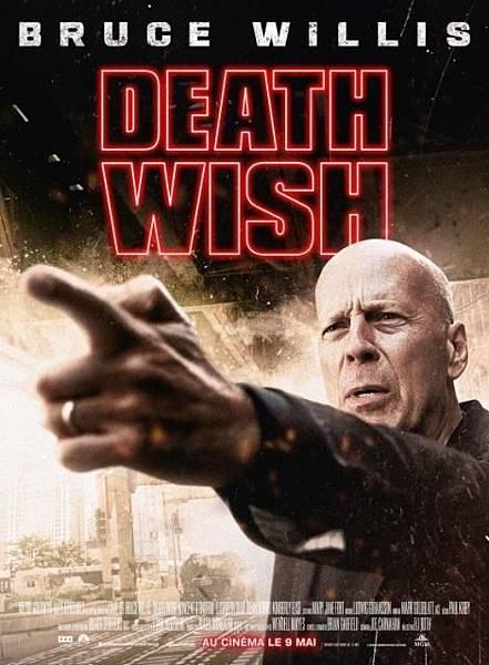 death_wish_ver8.jpg