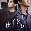 Burning-Korean-Movie.jpg
