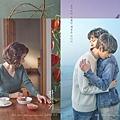 In-Between-Seasons-SM1111.jpg