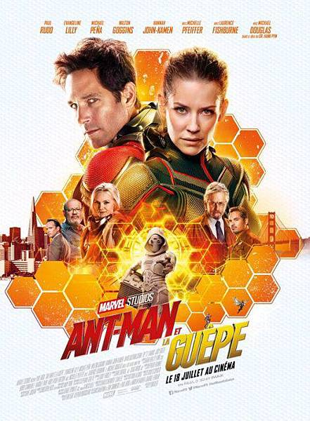 antman_and_the_wasp_ver11.jpg