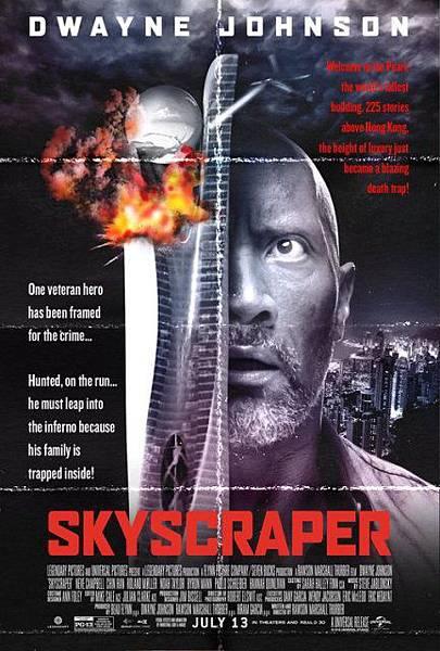 skyscraper_ver5.jpg