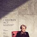 children_act_ver2.jpg