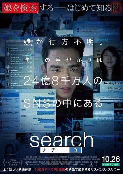 searching_ver7.jpg