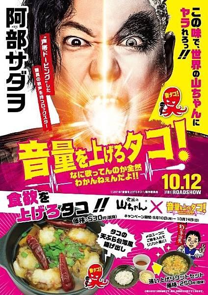menu_mov_ototako.jpg