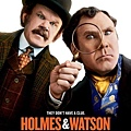 holmes_and_watson_ver2.jpg