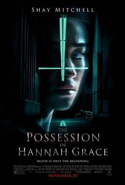 possession_of_hannah_grace_ver3.jpg
