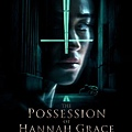 possession_of_hannah_grace_ver3.jpg