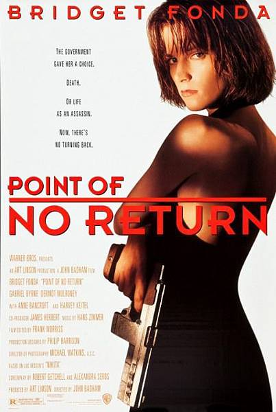 point_of_no_return.jpg