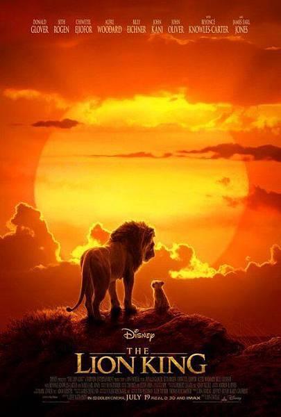 lion_king_ver2.jpg