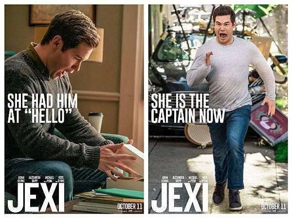 jexi-movie-posters.jpg