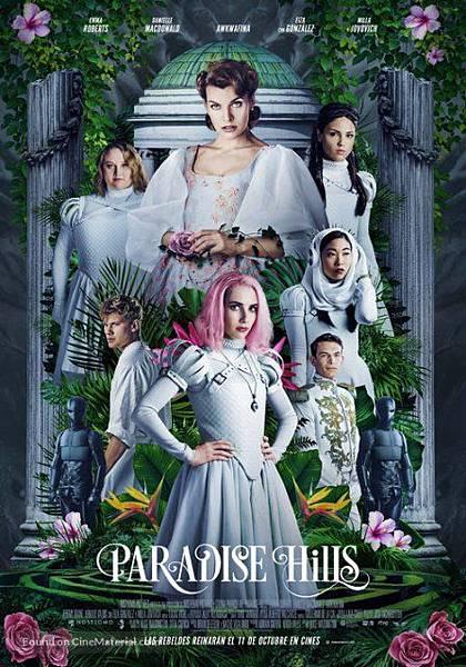 paradise-hills-spanish-movie-poster.jpg