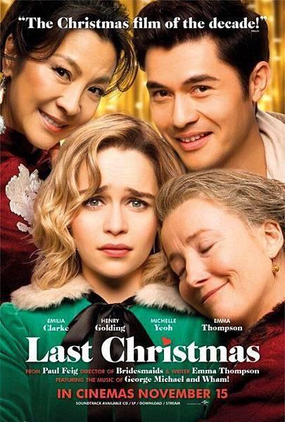 last_christmas_ver3.jpg