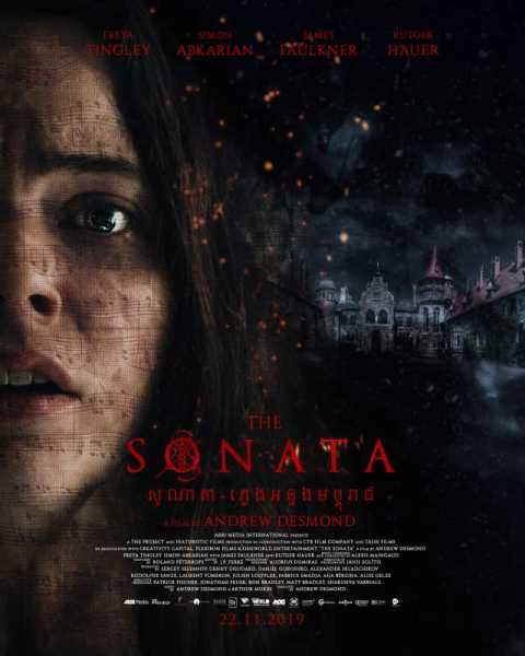 the-sonata_poster_goldposter_com_5.jpg