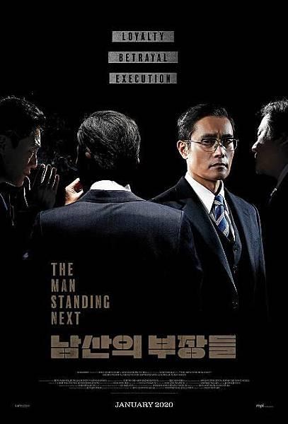 The Man Standing Next.jpg