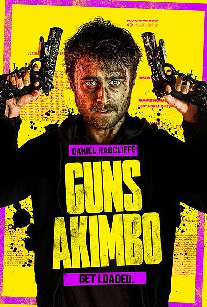 guns-akimbo-poster-1.jpg