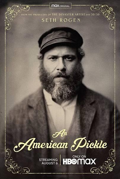 An_American_Pickle_poster.jpg