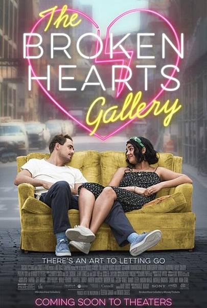 broken_hearts_gallery.jpg