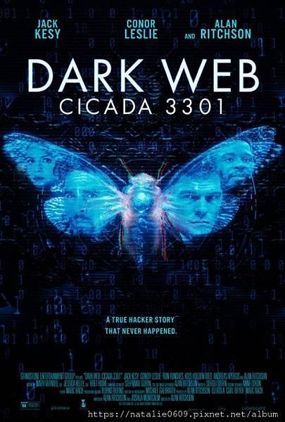 dark_web_cicada_3301.jpg