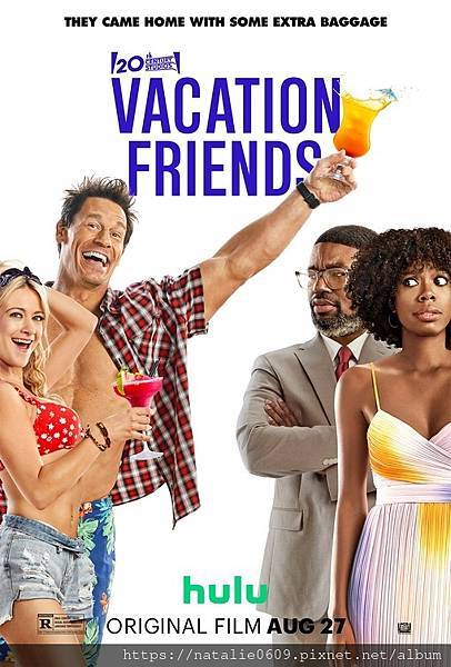 vacation_friends_ver2.jpg