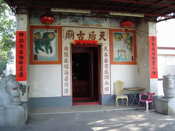 香港離島~南ㄚ島ㄉ天后廟