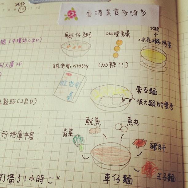draw-hk1