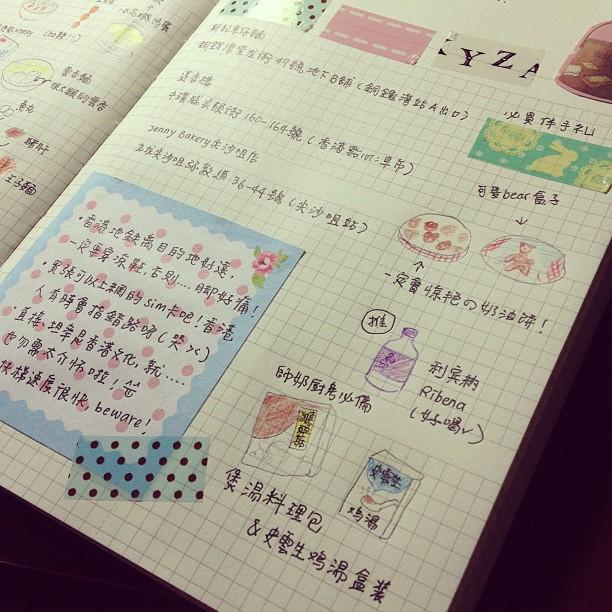 draw-hk2