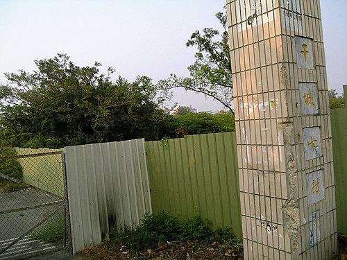 眷村-13.jpg