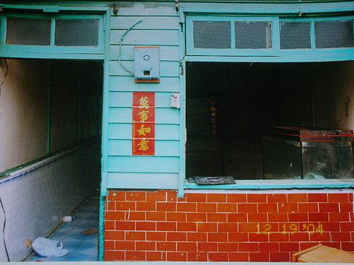 眷村-22.jpg