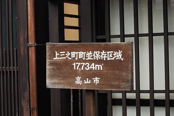 DSC_3517.JPG