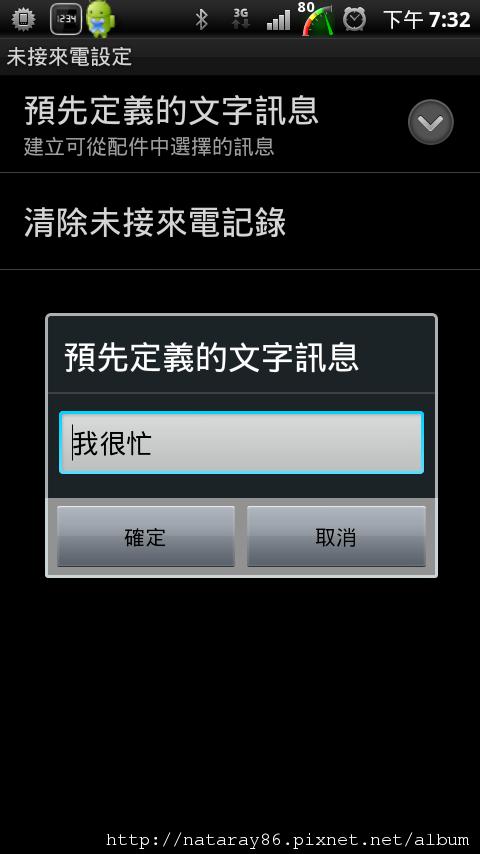 screenshot_2012-04-13_1932_1