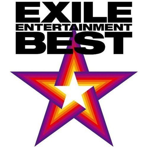 EXILE-EXILE ENTERTAINMENT BEST.jpg