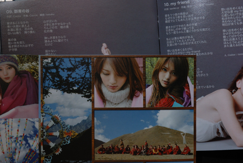 DSC_7275.JPG