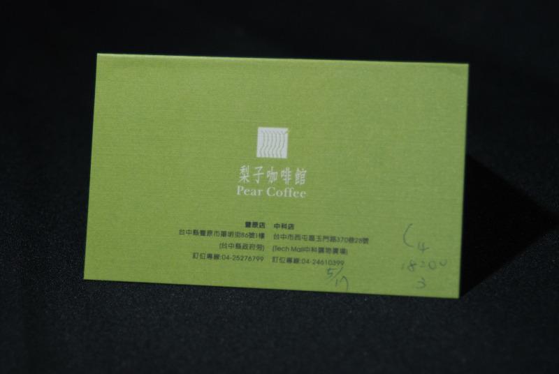 DSC_8265.JPG