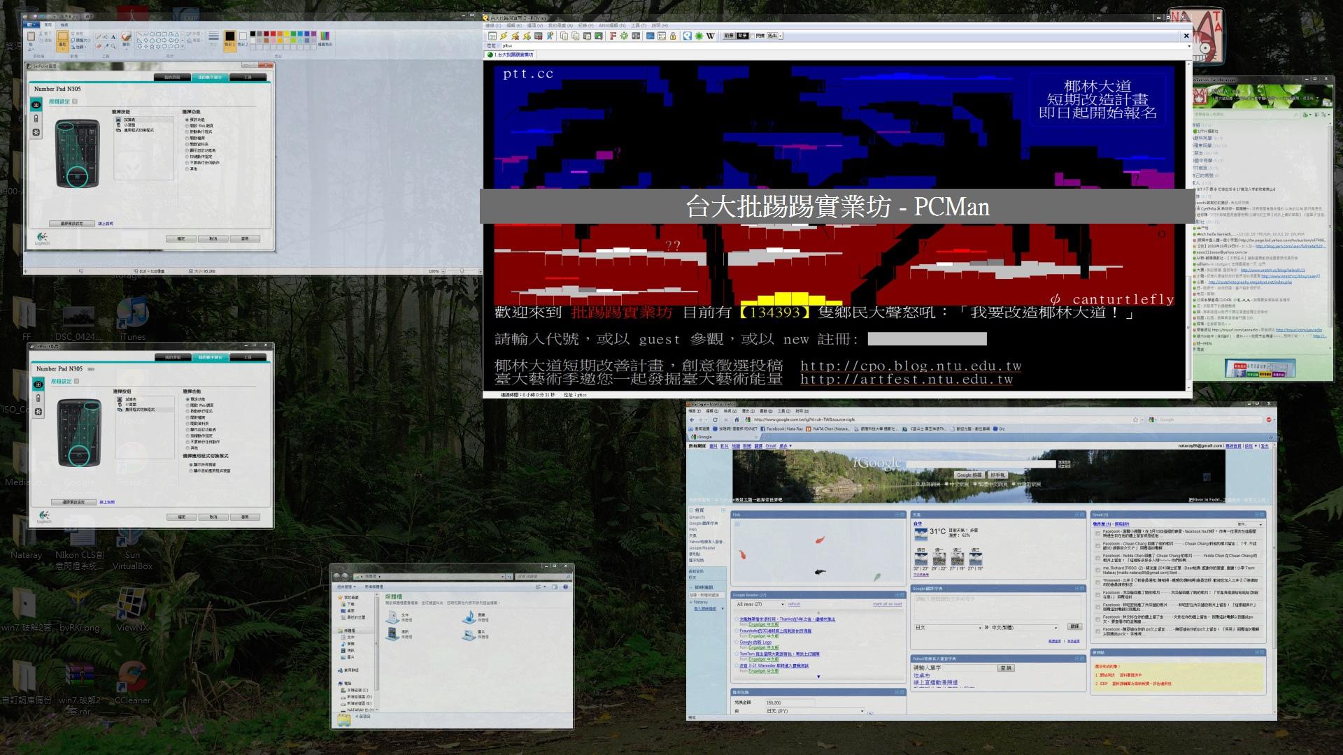 檢視所有視窗.jpg