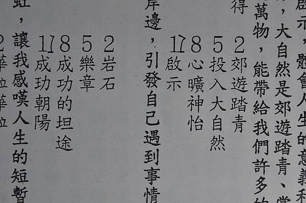 DSC_2917.JPG
