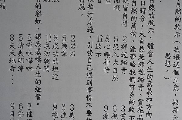 DSC_2915.JPG